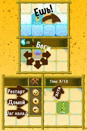 Логическая игра для iPod touch