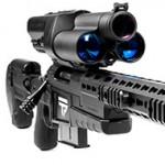 Снайперская винтовка, управляемая с iOS-устройства