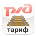 Российские Железные Дороги не будут отзывать иск к Apple
