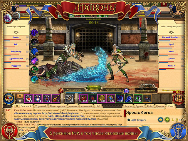 Кроссплатформенная MMORPG на iPad