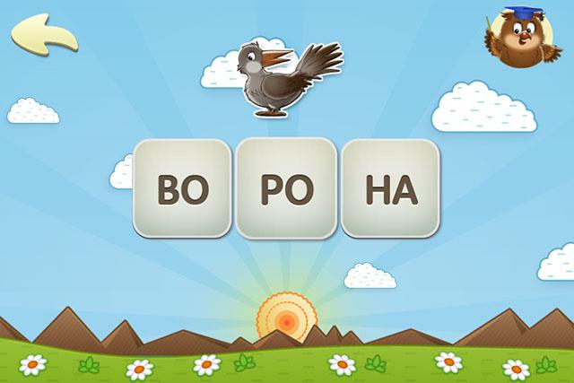 Обучающеее приложение для iPad