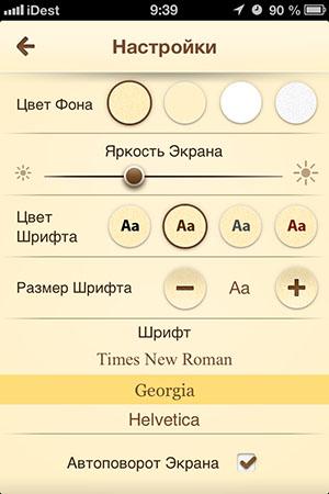 Сборник книг русских и зарубежных писателей