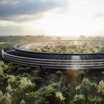 «Космический корабль» Apple будет готов к 2016 году