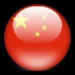 Китай стал крупнейшим в мире рынком устройств на iOS и Android