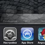 Добавляем на Mac панель многозадачности от iOS