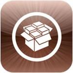Лучшие Cydia-твики для iPhone 5