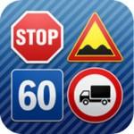 Дорожные знаки ПДД: Удобный справочник для автомобилистов