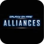 Galaxy on Fire: Alliances выйдет в третьем квартале 2013 года