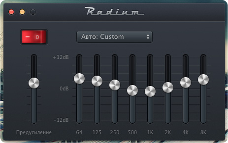 radium 3