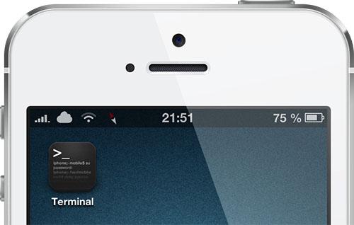 Компас в статусной строке на iPhone