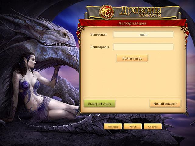 Первая российская кросс-платформенная MMORPG
