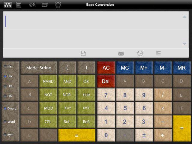 Многофункциональный калькулятор