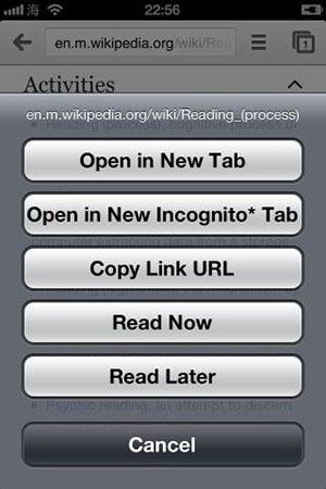 Отложенное чтение на iPhone