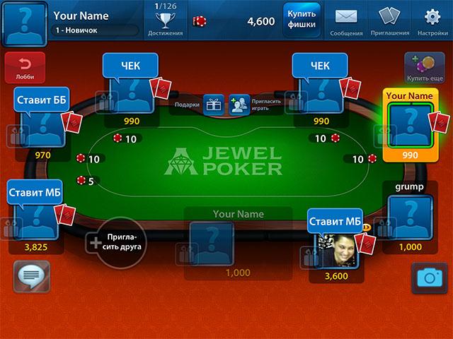 Азартные игры для iPhone