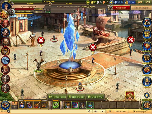 Культовая MMORPG для iPad