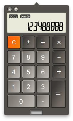 скачать простой калькулятор