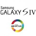 Antutu: Обнаружены спецификации Samsung Galaxy S IV
