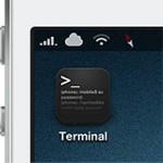 DirectionBar: Компас в строке статуса на iOS (jailbreak)
