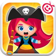Пираты Молочного Моря