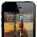 LiveWire: Делаем анимированным локскрин в iPhone (jailbreak)
