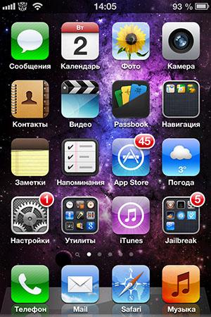 Погода в реальном времени на экране iOS