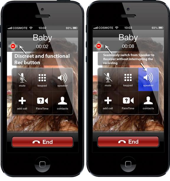 Запись звонка на iPhone