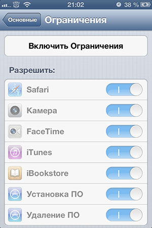 Ограничиваем In-App Purchase на iPod touch