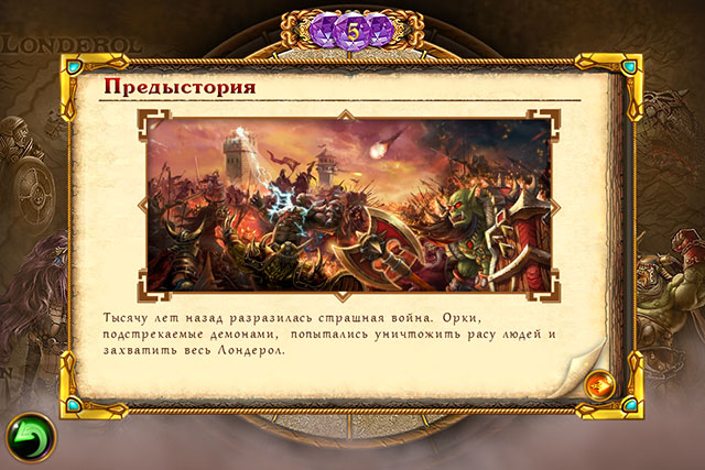Tower Defense для iPod touch
