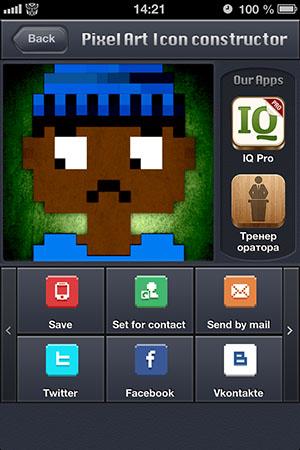 Создай свой аватар на iPhone