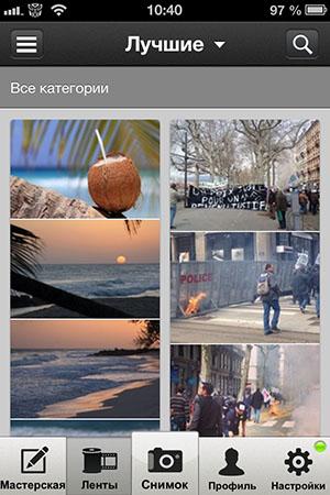 Создаём свой фоторепортаж на iPad