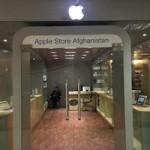 Поддельный Apple Store появился в Афганистане