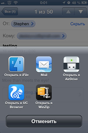 Open in WinZip in iOS