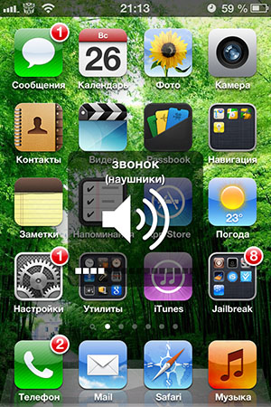 Problemy so zvukom na iPhone