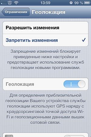 Blokirovka otklucheniya Find My iPhone