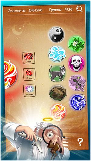 Poigraem v Boga na iPad