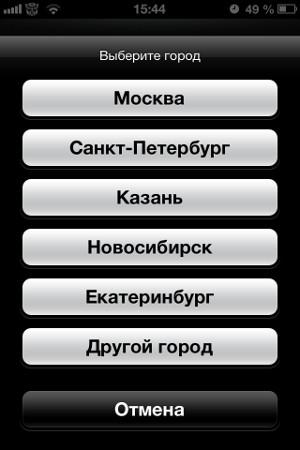 Internet-magazin instrumentov dlya iPad