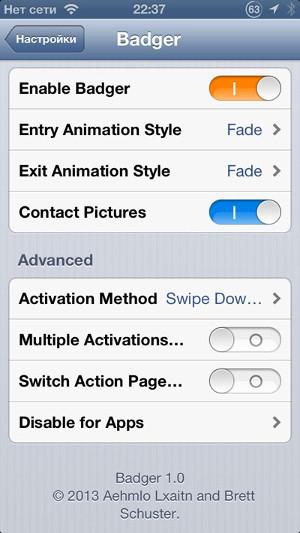 Alternativnye uvedomlenijya na iPhone