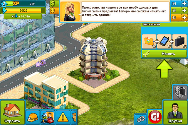 Citybuilder for iPod touch