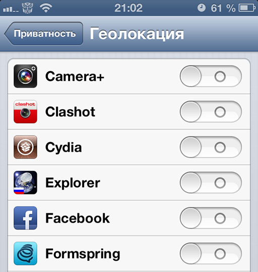 Otkluchenie sluzhb geolokacii v iPhone 5