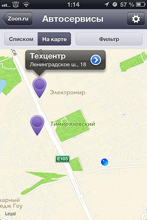 Geosocialnyj poisk na iPhone