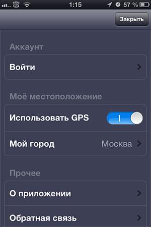 Geosocialnyj poisk na iPad