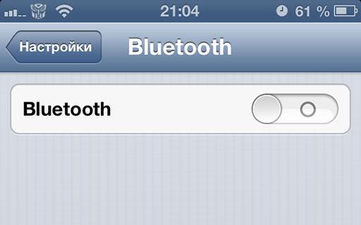 Otkluchenie Bluetooth v iPhone 5