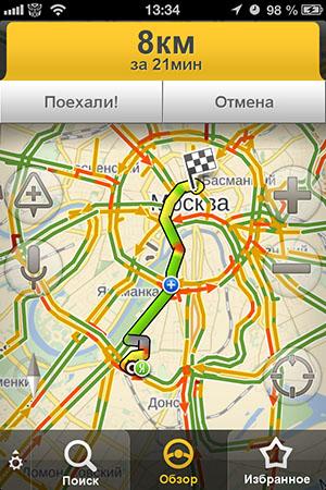 Kak najti zavedenie v Moskve?