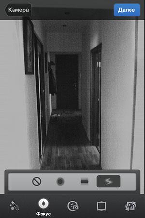 Fotoservis dlya iPad