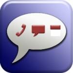 Secretary: Голосовые сообщения о пропущенных вызовах, входящих сообщениях и уведомлениях (jailbreak)