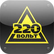 220 Volt dlya iPhone i iPad mini