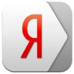Новый Яндекс.Поиск теперь есть и на iPhone