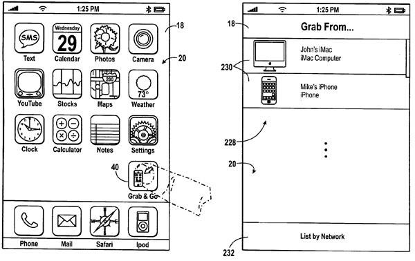 Методика и система упрощённой передачи данных между устройствами