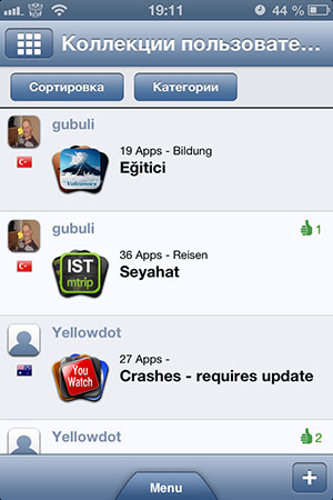 Отзывы о приложениях для iPhone