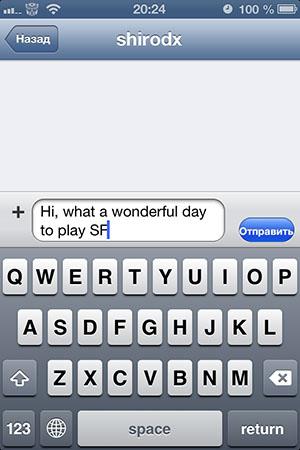 Поиск скидок на приложения для iPad